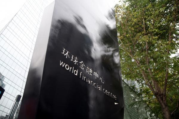 Finanzdistrikt in Peking, über dts Nachrichtenagentur