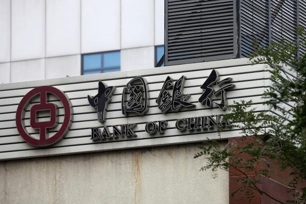 Bank of China, über dts Nachrichtenagentur